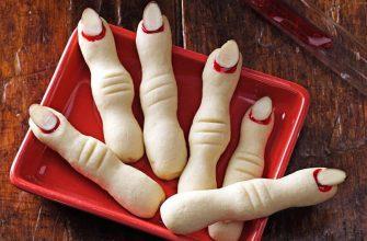 ведьмин палец